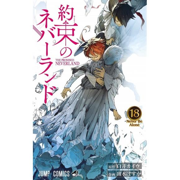 Yakusoku no Neverland vol. 18 - Edição Japonesa