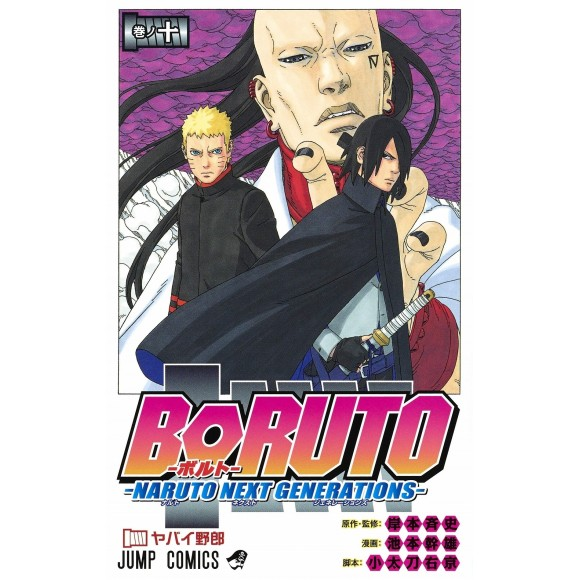 BORUTO vol. 10 - Edição Japonesa