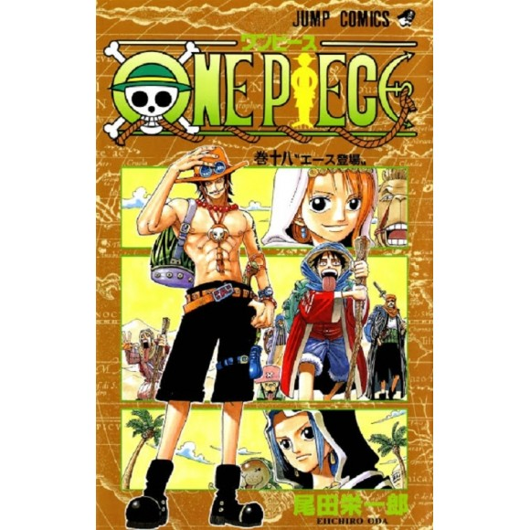 ONE PIECE vol. 18 - Edição Japonesa