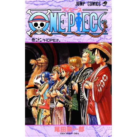 ONE PIECE vol. 22 - Edição Japonesa