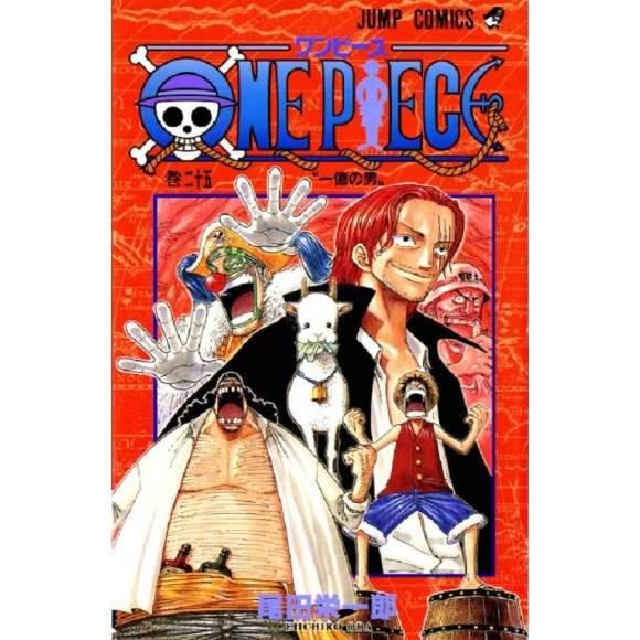 ONE PIECE vol. 25 - Edição Japonesa