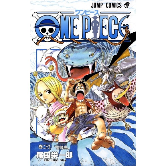 ONE PIECE vol. 29 - Edição Japonesa