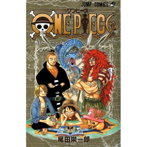 ONE PIECE vol. 31 - Edição Japonesa