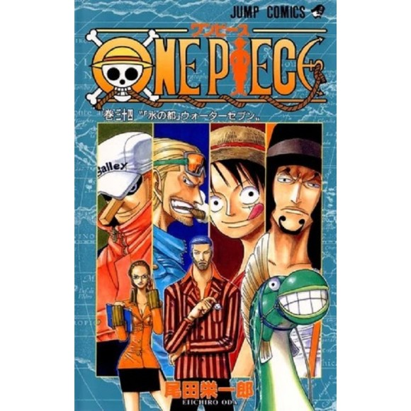 ONE PIECE vol. 34 - Edição Japonesa