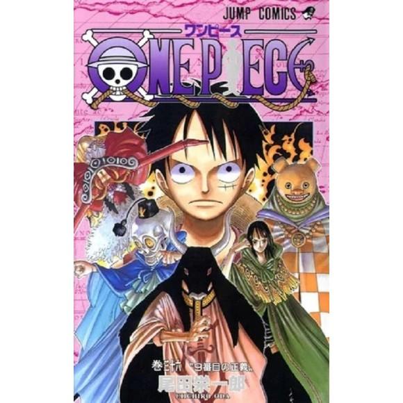 ONE PIECE vol. 36 - Edição Japonesa