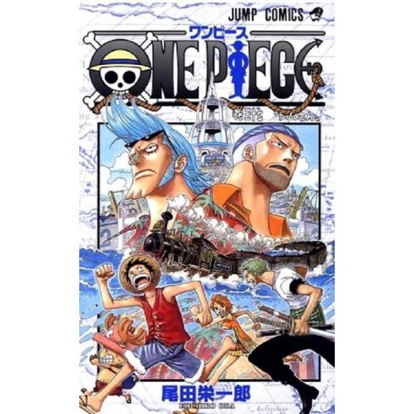 ONE PIECE vol. 37 - Edição Japonesa