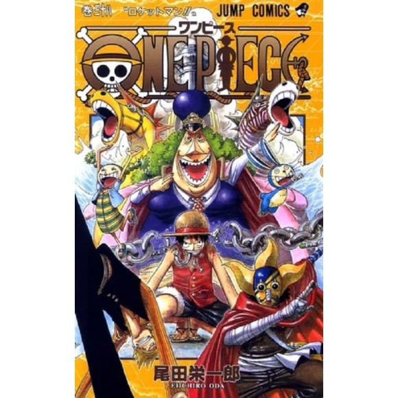 ONE PIECE vol. 38 - Edição Japonesa