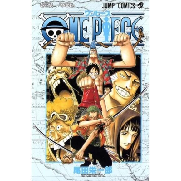 ONE PIECE vol. 39 - Edição Japonesa