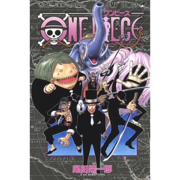 ONE PIECE vol. 42 - Edição Japonesa