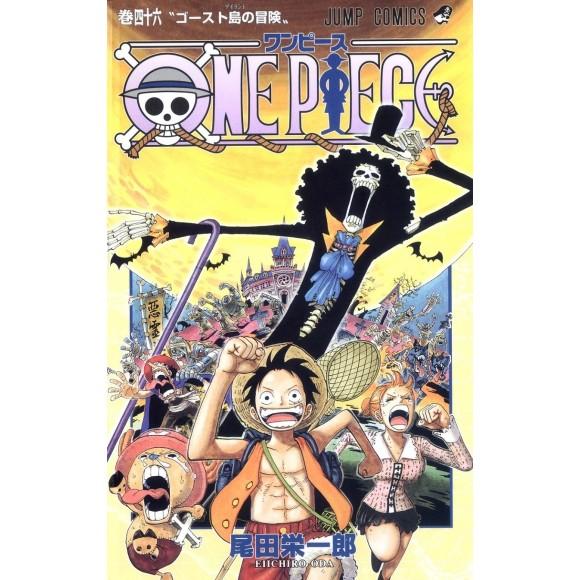 ONE PIECE vol. 46 - Edição Japonesa