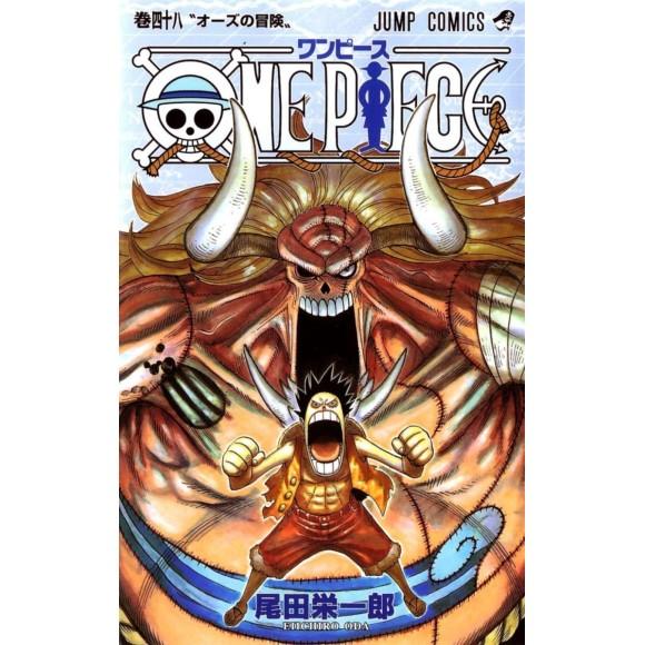 ONE PIECE vol. 48 - Edição Japonesa