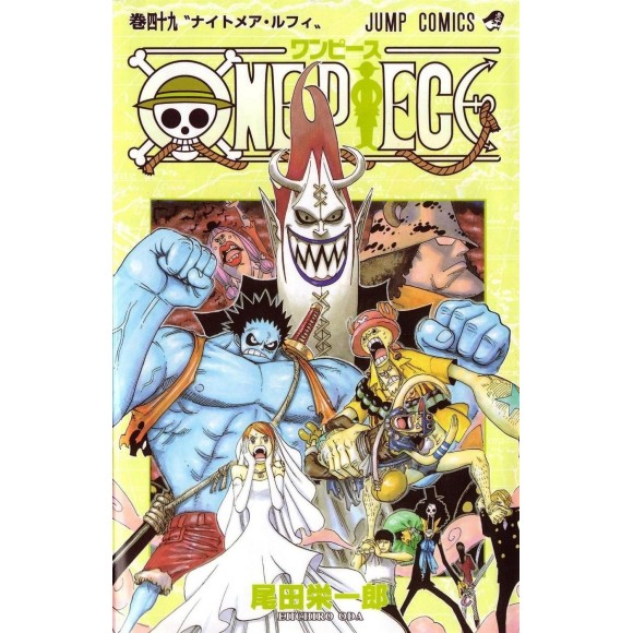 ONE PIECE vol. 49 - Edição Japonesa