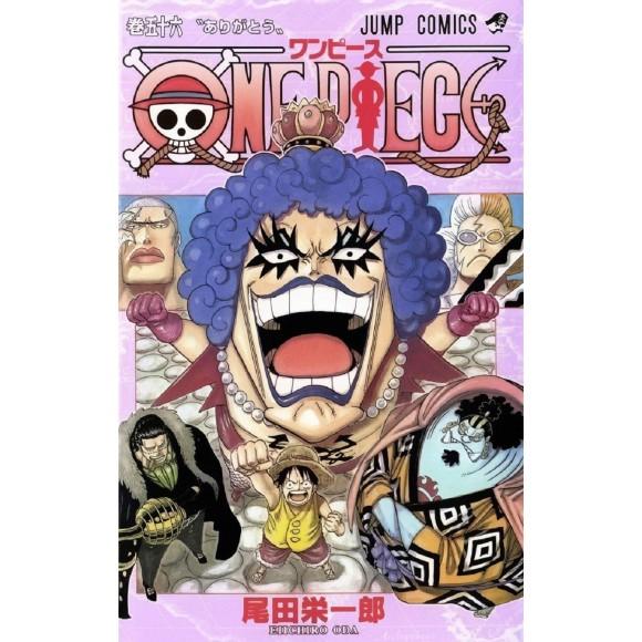 ONE PIECE vol. 56 - Edição Japonesa