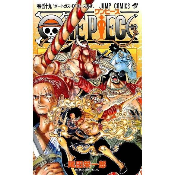 ONE PIECE vol. 59 - Edição Japonesa