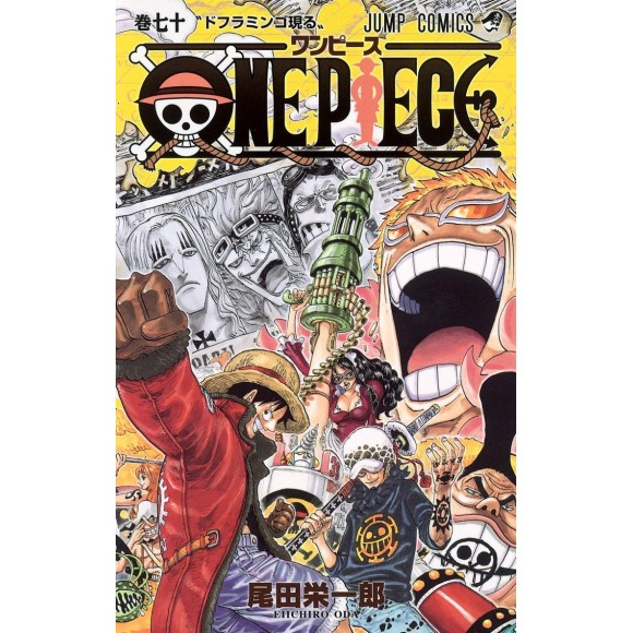 ONE PIECE vol. 70 - Edição Japonesa