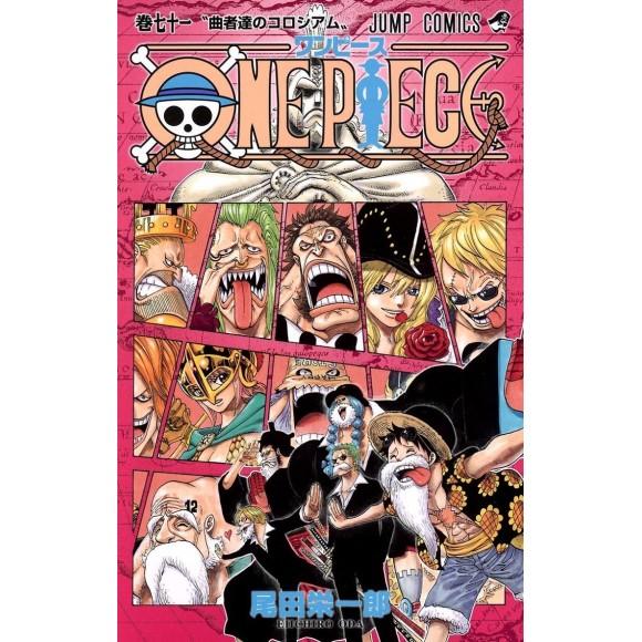 ONE PIECE vol. 71 - Edição Japonesa