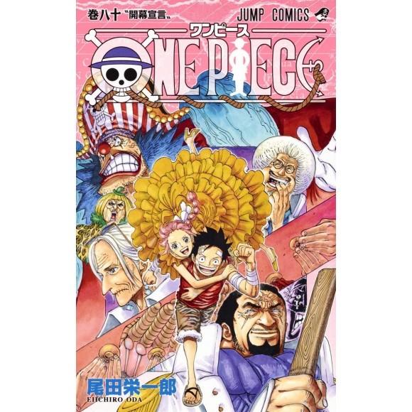 ONE PIECE vol. 80 - Edição Japonesa