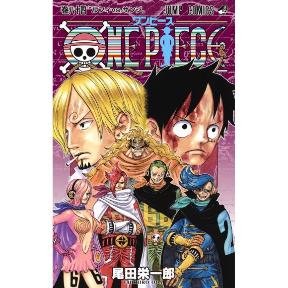 ONE PIECE vol. 84 - Edição Japonesa