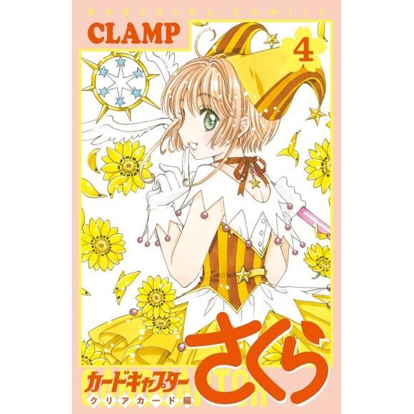 Cardcaptor Sakura Clear Card Hen vol. 4 - Edição Japonesa