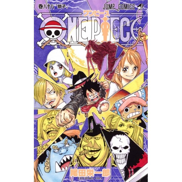 ONE PIECE vol. 88 - Edição Japonesa