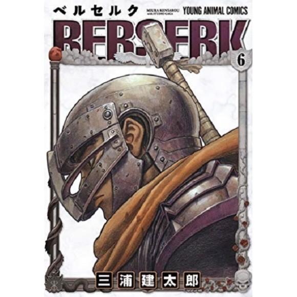 BERSERK vol. 6 - Edição Japonesa
