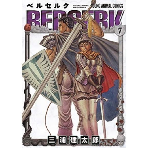 BERSERK vol. 7 - Edição Japonesa