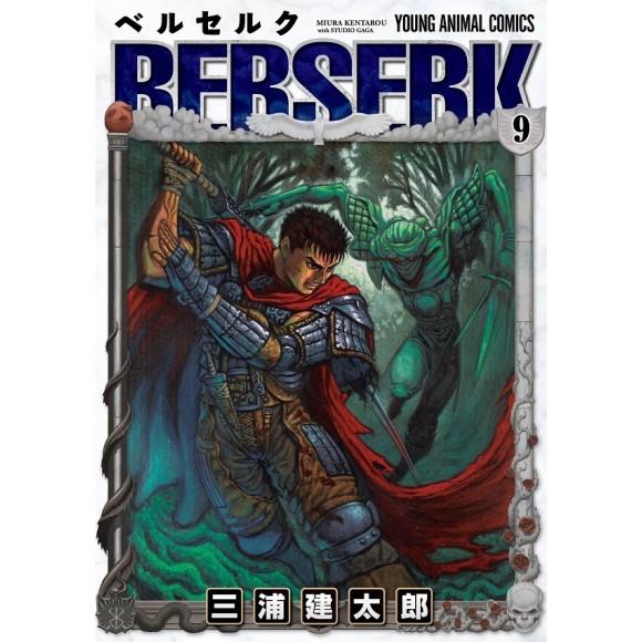 BERSERK vol. 9 - Edição Japonesa