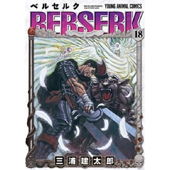 BERSERK vol. 18 - Edição Japonesa