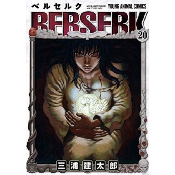 BERSERK vol. 20 - Edição Japonesa
