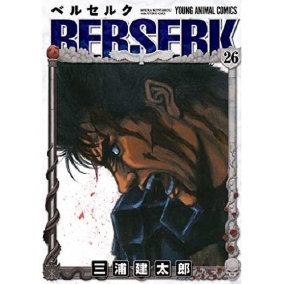 BERSERK vol. 26 - Edição Japonesa
