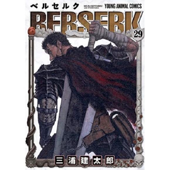 BERSERK vol. 29 - Edição Japonesa