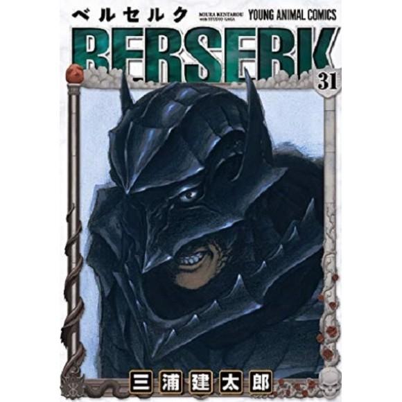 BERSERK vol. 31 - Edição Japonesa