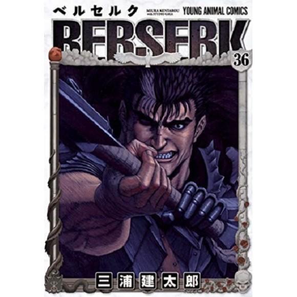 BERSERK vol. 36 - Edição Japonesa