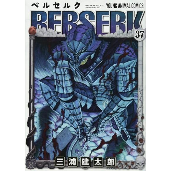 BERSERK vol. 37 - Edição Japonesa