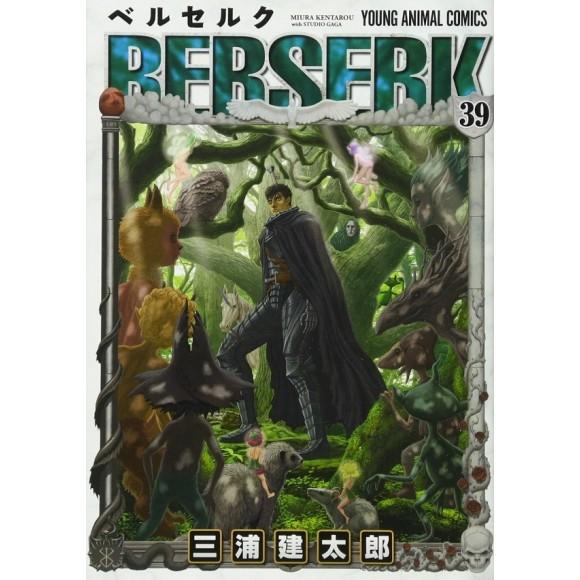 BERSERK vol. 39 - Edição Japonesa