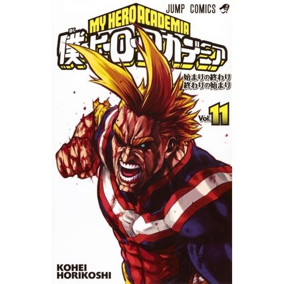 Boku no Hero Academia vol. 11 - Edição japonesa