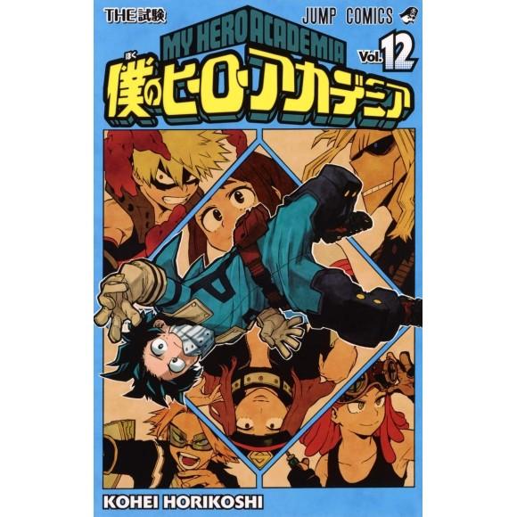 Boku no Hero Academia vol. 12 - Edição japonesa