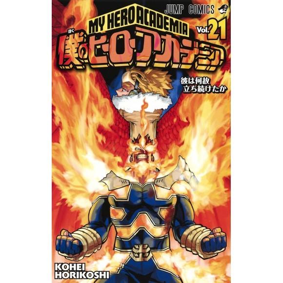 Boku no Hero Academia vol. 21 - Edição japonesa