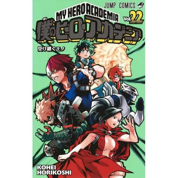 Boku no Hero Academia vol. 22 - Edição japonesa