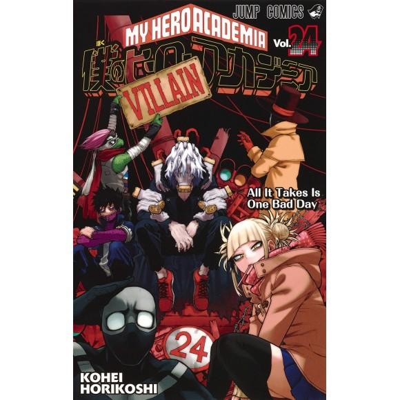 Boku no Hero Academia vol. 24 - Edição japonesa