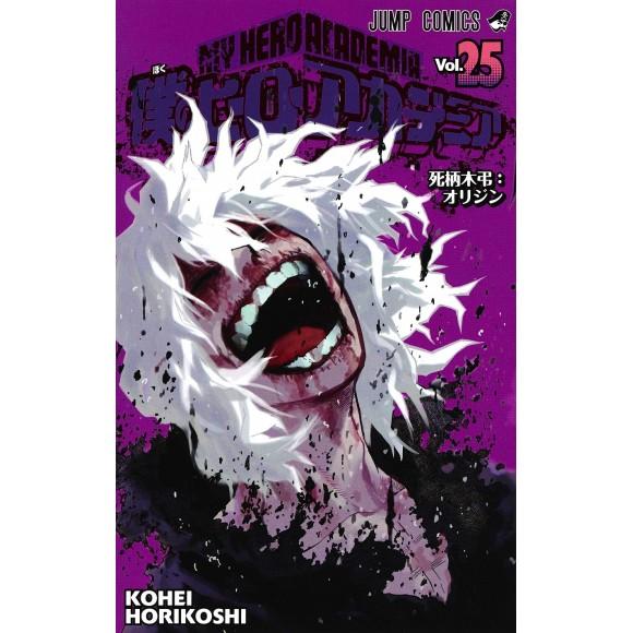 Boku no Hero Academia vol. 25 - Edição japonesa