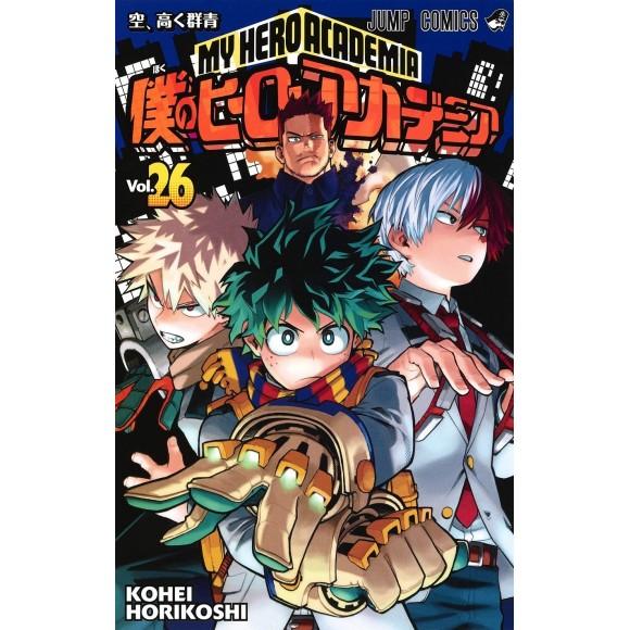Boku no Hero Academia vol. 26 - Edição japonesa