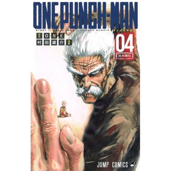 ONE PUNCH-MAN vol. 4 - Edição Japonesa