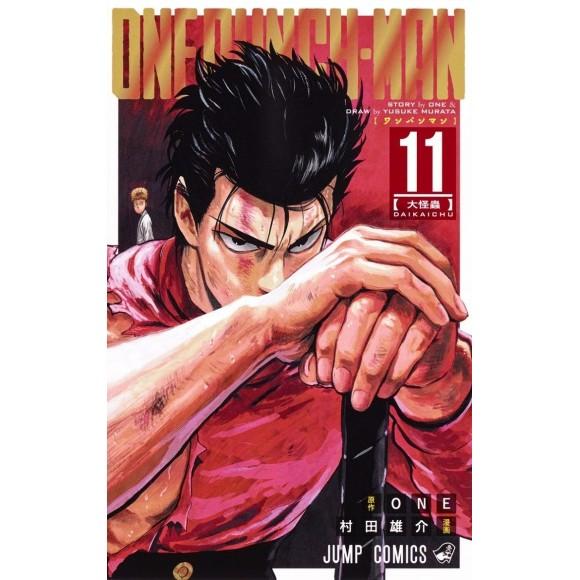 ONE PUNCH-MAN vol. 11 - Edição Japonesa