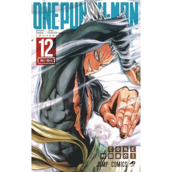 ONE PUNCH-MAN vol. 12 - Edição Japonesa