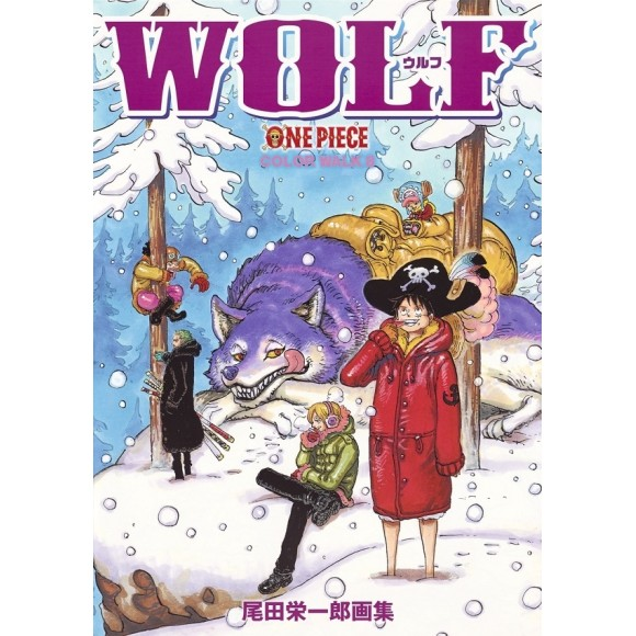 ONE PIECE Color Walk vol. 8 WOLF