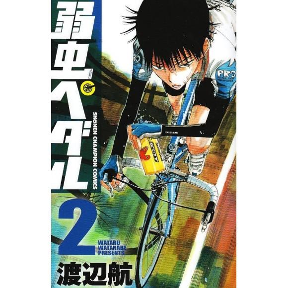 Yowamushi Pedal vol. 2 - Edição japonesa
