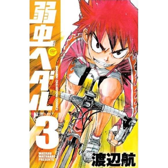 Yowamushi Pedal vol. 3 - Edição japonesa