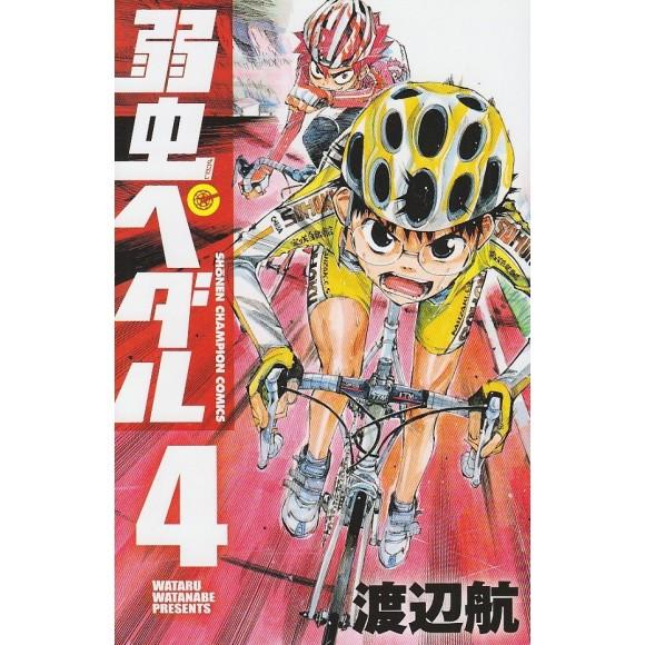 Yowamushi Pedal vol. 4 - Edição japonesa