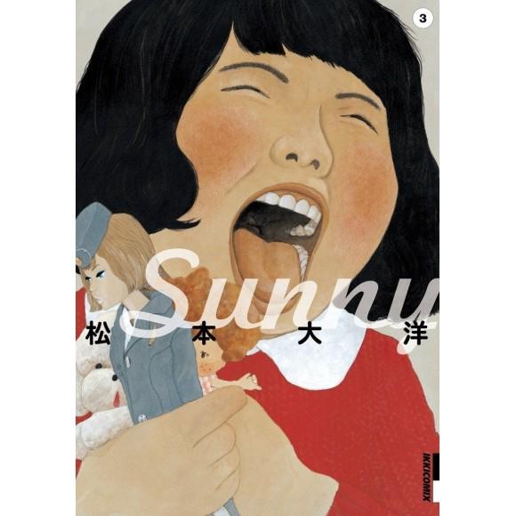 SUNNY vol. 3 - Edição Japonesa